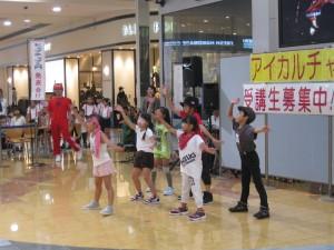 ☆IMG_0226(店頭掲示)