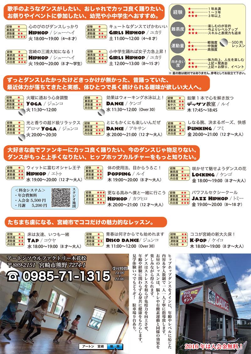 kibana_112702