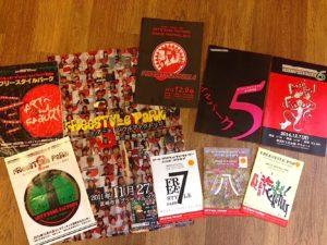#ダンス 宮崎, #ヒップホップ, #キッズダンス, #マンゴー, #KPOP, #BTS, #モモランド, #アート 宮崎, #劇団 宮崎, #ダンス発表会, #ストリートダンス,