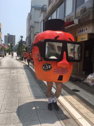マンゴロー (#Mangoroo)