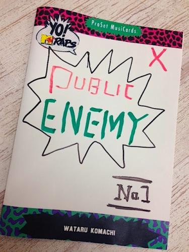 PUBLIC ENEMY No.1 Zine